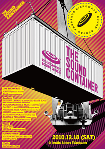 THE SOUND CONTAINER